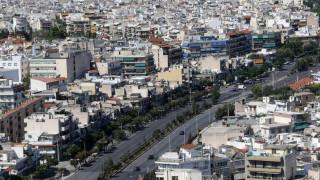 Κτηματολόγιο: Ξεκίνησε η υποβολή δηλώσεων σε δώδεκα νέες περιοχές