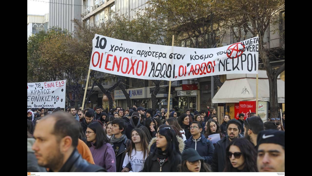 https://cdn.cnngreece.gr/media/news/2018/12/10/157795/photos/snapshot/4644239.jpg