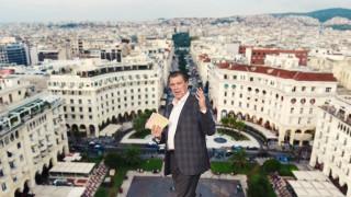 Γιώργος Ορφανός: Η Θεσσαλονίκη είναι το μέλλον