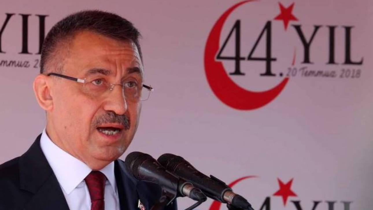 Τούρκος αντιπρόεδρος: Η Τουρκία δεν θα υποχωρήσει σε Αιγαίο και Κύπρο