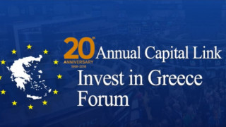 Ο Ε. Τσακαλώτος στο «20ο ετήσιο Capital Link Invest in Greece Forum»