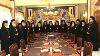 Τα μέλη της Εκκλησίας που θα απαρτίζουν την επιτροπή διαλόγου με την Πολιτεία