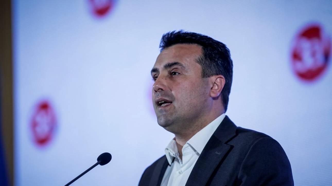 πΓΔΜ: Στην τελική ευθεία η τροποποίηση του Συντάγματος – Το χρονοδιάγραμμα της διαδικασίας