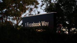 Αναστάτωση στα γραφεία του Facebook λόγω απειλής για βόμβα