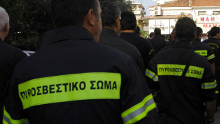 Αναδρομικά πυροσβεστών: Αυτά είναι τα νέα ποσά