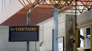 Δολοφονία Ρόδος: Τι λέει η διοικήτρια του «Ευαγγελισμού» για τα περί βιασμού του 19χρονου