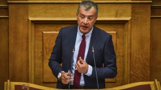 Θεοδωράκης: Σκανδαλώδες σχέδιο νόμου για τη διαχείριση κονδυλίων του προσφυγικού