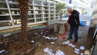 Θεσσαλονίκη: Παρέμβαση του Ρουβίκωνα στο Γαλλικό Ινστιτούτο