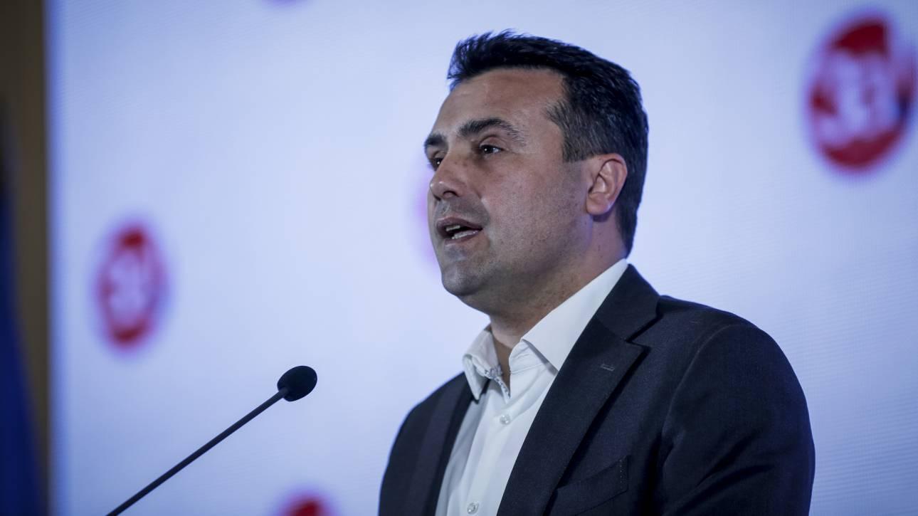 πΓΔΜ: Τι προβλέπουν οι τελικές τροπολογίες για τη συνταγματική αναθεώρηση