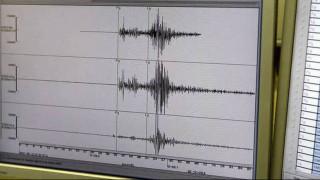 Σεισμός 4,3 Ρίχτερ κοντά στη Ζάκυνθο