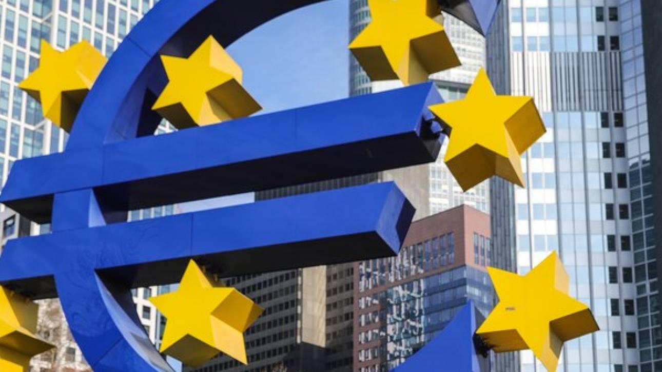 Την εκπνοή του QE ανακοίνωσε ο Μάριο Ντράγκι