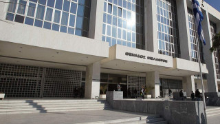 Ηλεκτρονικά η παρακολούθηση υποθέσεων διαφθοράς και οικονομικού εγκλήματος