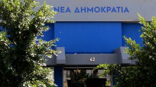 Συνέδριο «συσπείρωσης» για τη ΝΔ με βασικό σύνθημα «Ελλάδα μπορούμε»