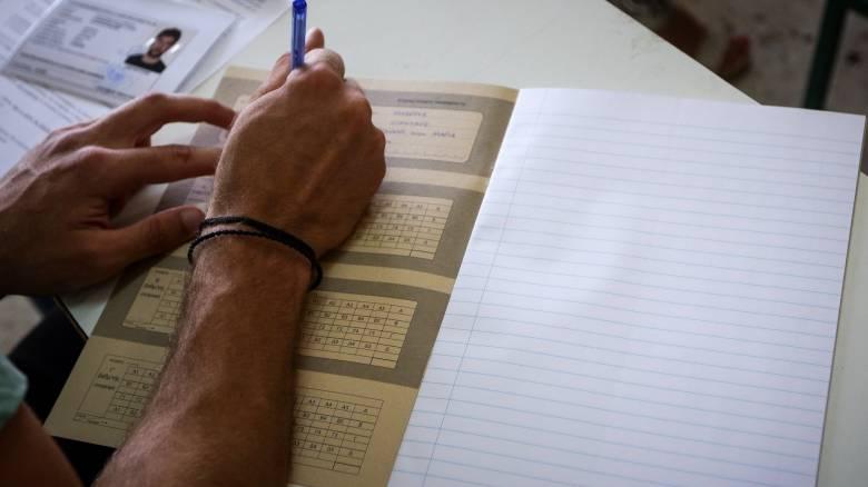 Πανελλήνιες 2019: Αυτές είναι οι αλλαγές για τους μαθητές της Γ' Λυκείου