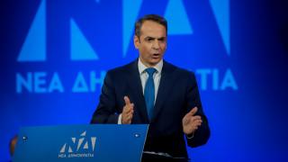Μητσοτάκης: Eπίδομα 2.000 ευρώ για κάθε παιδί που γεννιέται και αύξηση κατώτατου μισθού