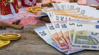 Δώρο Χριστουγέννων 2018: Δείτε on line πόσα χρήματα θα πάρετε