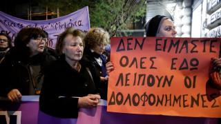 Πορεία στην Ερμού για την Ελένη Τοπαλούδη: «Για κάθε Ελένη είμαστε σε πόλεμο»