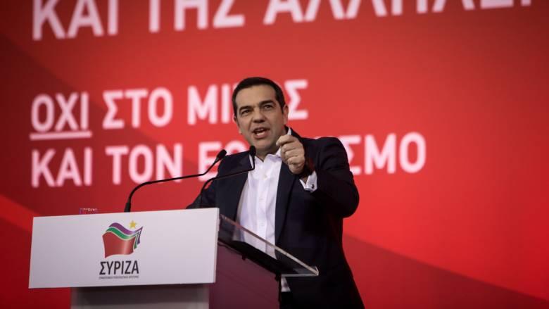 Τσίπρας: «Δεν πουλάμε την Μακεδονία, τη σώζουμε»