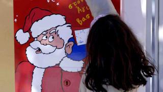 Γράμμα στον Άγιο Βασίλη: Τα Ελληνικά Ταχυδρομεία περιμένουν τα γράμματα των παιδιών