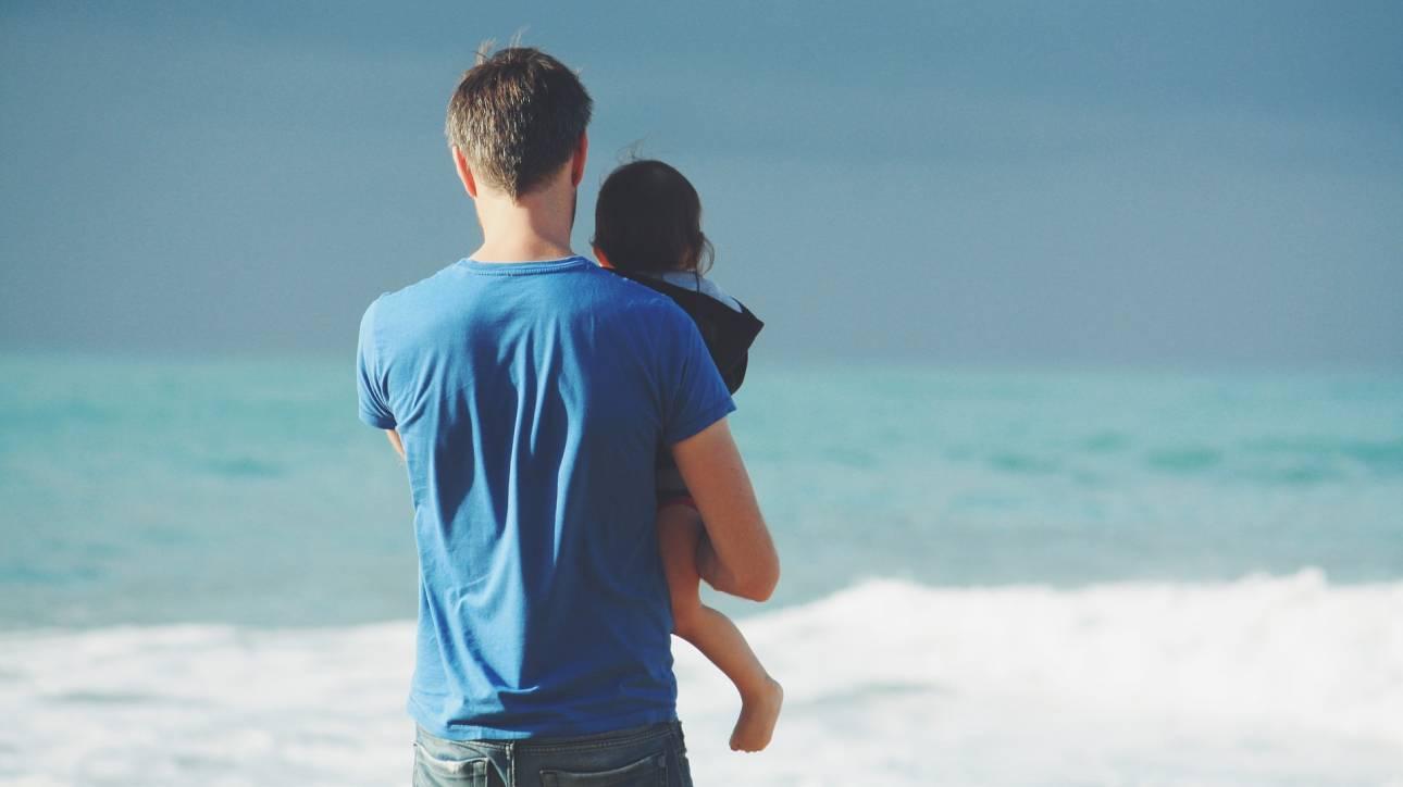 Λιγότερο σεξιστές οι πατέρες κοριτσιών σύμφωνα με έρευνα