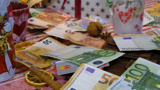 Δώρο Χριστουγέννων 2018: Υπολογίστε τα χρήματα που θα πάρετε