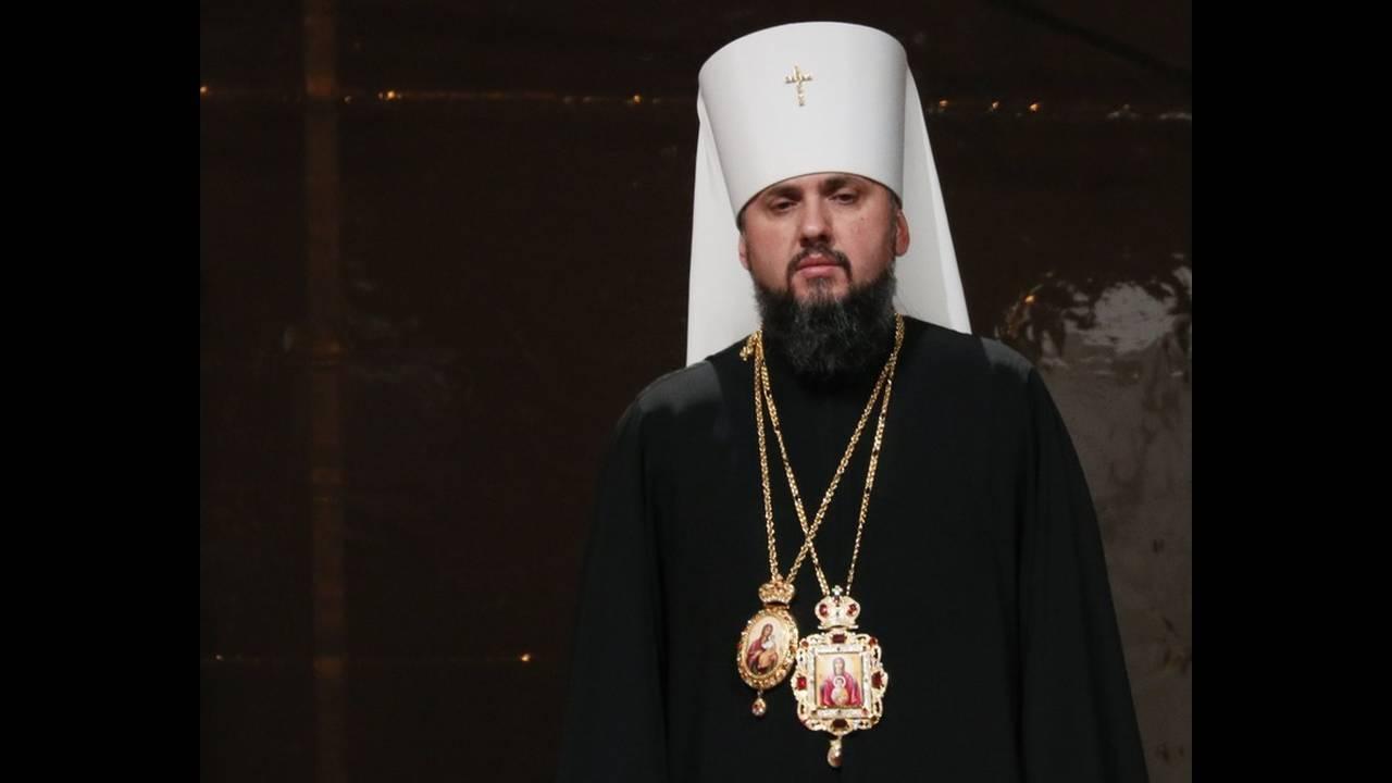 https://cdn.cnngreece.gr/media/news/2018/12/15/158408/photos/snapshot/2018-12-15T154157Z_700975275_UP1EECF17LWDN_RTRMADP_3_UKRAINE-CHURCH.jpg