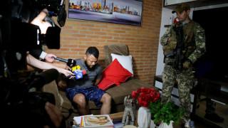 Παραγουάη: Συνελήφθη Βραζιλιάνος αρχιβαρόνος ναρκωτικών (pics vid)