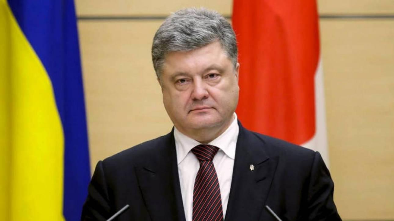 Ουκρανία: Δεν θα παραταθεί ο στρατιωτικός νόμος