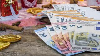 Δώρο Χριστουγέννων 2018: Το ποσό που θα πάρετε και η ημερομηνία καταβολής του