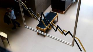 Χρηματιστήριο: Με πτώση έκλεισε η πρώτη συνεδρίαση της εβδομάδας