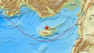 Σεισμός στην Κύπρο - Αισθητός σε αρκετές περιοχές