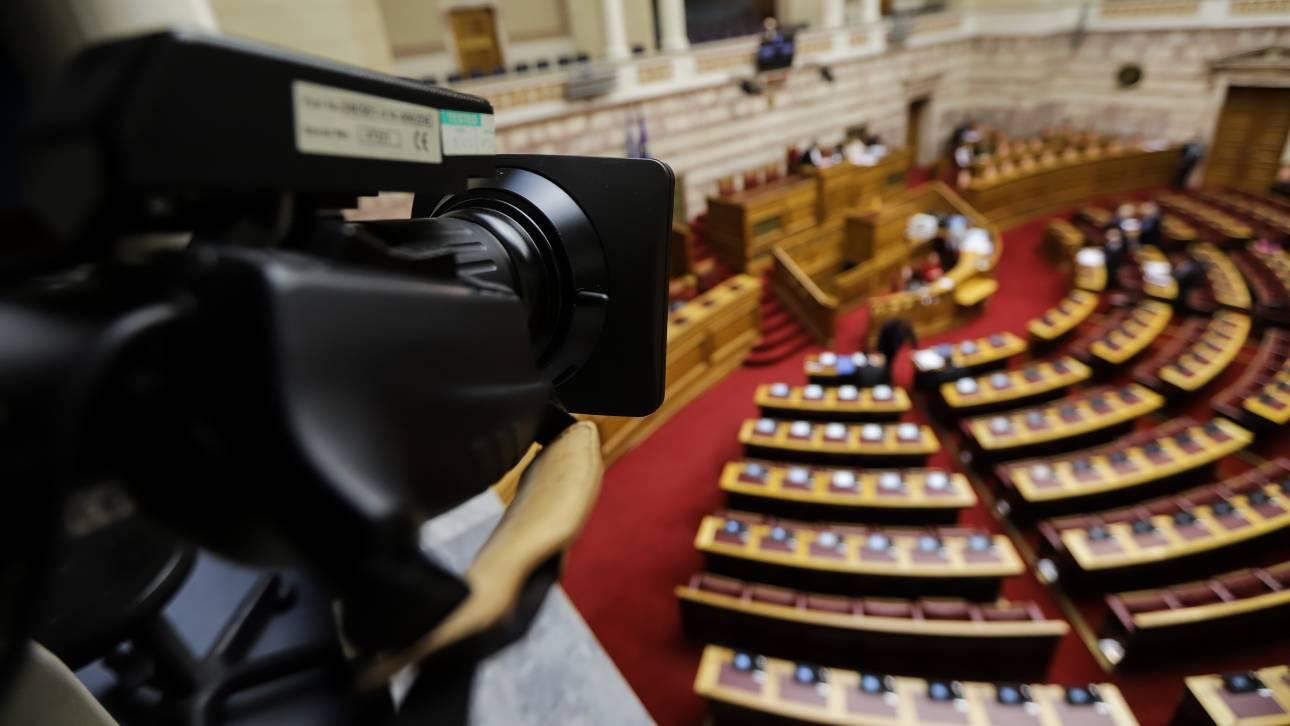 Άμεσα σε διαβούλευση το νομοσχέδιο για τις μικροπιστώσεις