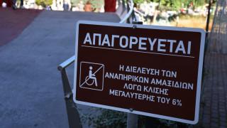 Σάλος στο Άργος με ταμπέλα που απαγορεύει τη διέλευση ΑμεΑ στην κεντρική πλατεία