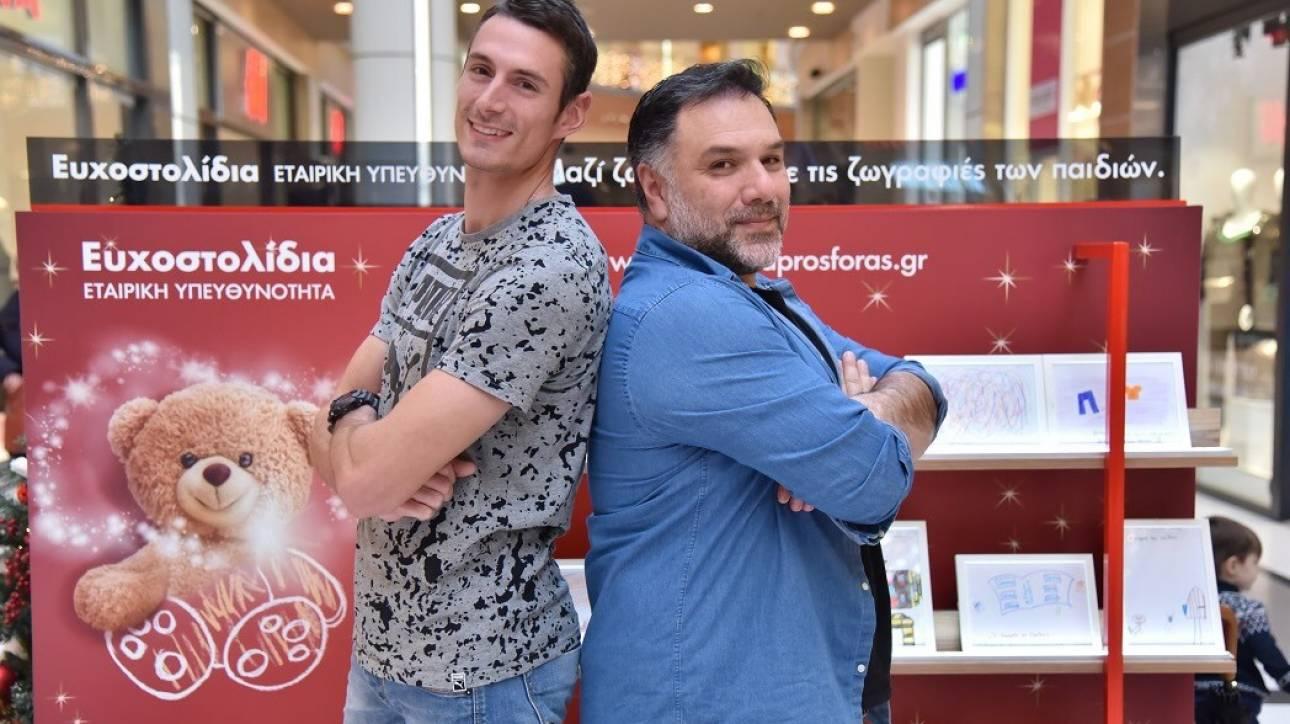 Αρναούτογλου και Τριβυζάς σε ένα απολαυστικό challenge με Ευχοστολίδια