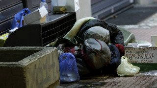 Παρουσιάστηκε το σχέδιο δράσης για τους αστέγους