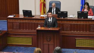 πΓΔΜ: Τροπολογίες της τελευταίας στιγμής διαχωρίζουν την ιθαγένεια από την εθνότητα