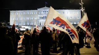 Συλλαλητήρια στο κέντρο της Αθήνας για τον προϋπολογισμό