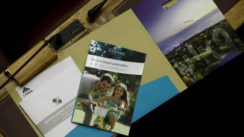 Επενδυτικό σύμβουλο αναζητά το Υπερταμείο Αποκρατικοποιήσεων
