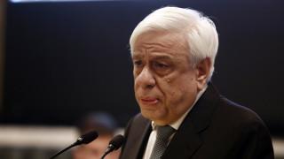 Παυλόπουλος για Συμφωνία Πρεσπών: «Δεν θα αποδεχθούμε ερμηνείες αυθαίρετες»