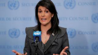 Χέιλι: Το νέο αμερικανικό σχέδιο για το Μεσανατολικό είναι «διαφορετικό» από όλα τα προηγούμενα