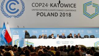 Γαλλία: Ελπίζουμε στη στήριξη της Βραζιλίας για την κλιματική αλλαγή