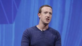 Νέο σκάνδαλο: Tο Facebook παραχώρησε σε 150 εταιρείες προσωπικά δεδομένα χρηστών