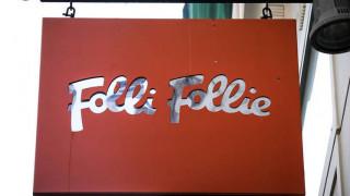 Folli Follie: Απαγορεύτηκε η έξοδος από τη χώρα στους Κουτσολιούτσους