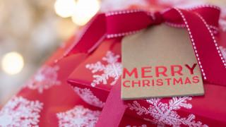 Δώρο Χριστουγέννων 2018: Πώς να υπολογίσετε τα χρήματα που θα πάρετε