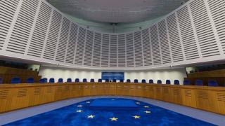 «Χαστούκι» στην Ελλάδα από το Ευρωπαϊκό Δικαστήριο για την υποχρεωτική χρήση της Σαρία