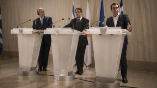 Με παρουσία ΗΠΑ η 3μερής Ελλάδας-Κύπρου-Ισραήλ