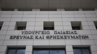 Τι λέει η Αθήνα για το ευρωπαϊκό «χαστούκι» για τη σαρία