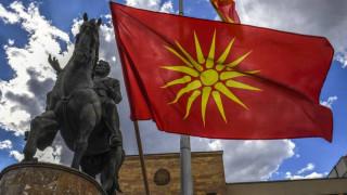 πΓΔΜ: «Πέρασαν» από τη Βουλή οι επίμαχες τροπολογίες για την αναθεώρη του Συντάγματος