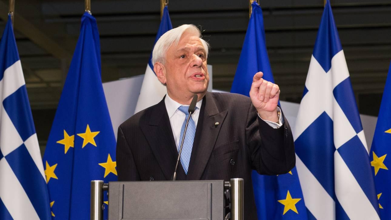 Παυλόπουλος: «O σεβασμός των ανθρωπίνων δικαιωμάτων υπονομεύεται»