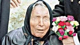 Μπάμπα Βάνγκα: Οι ζοφερές προβλέψεις από τη νεκρή «Νοστράδαμο των Βαλκανίων» για το 2019